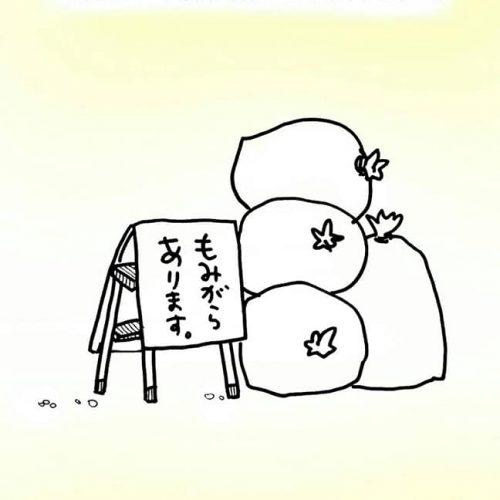 商品紹介アイコン